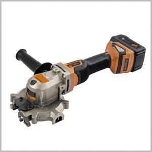 Cordless rebar cutter tool
